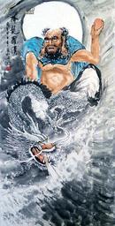 中国画院研究会会员/国家一级画师@张@松@平最新水墨巨献巅峰作品一一降龙罗汉,2011年11月北京中嘉国际秋拍卖出8万元,被业界称为最极具升值潜力的当代中青年画家。