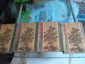 93年一版一印老版武侠小说:神雕侠侣(四卷全)