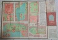 北京游览图 (折叠式)(9号箱)