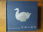 中国古漆器