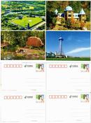 美在黑龙江(2011)黑龙江著名景区邮资明信片-影视基地类11张