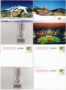 美在黑龙江(2011)黑龙江著名景区邮资明信片-冰雪类(11张)