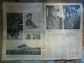 文革老报纸青岛日报 1966-11-9 林彪毛主席合影