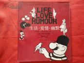 生活· 爱情· 幽默  世界系列连环漫画名著丛书《矮个先生雅可布》