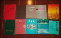 恩格斯自然辩证法(第1—5分册全 16开盒装)
