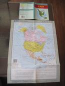 《世界分国地图:北美洲》(函装.一张)