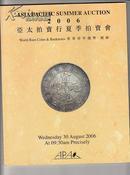 2006亚太拍卖行夏季拍卖会:世界珍罕钱币 纸钞