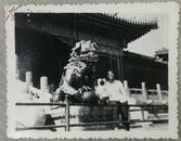 老照片,1980年代北京故宫留影2张