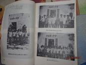 (广西)北流第二中学校志(1888---1988)
