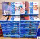 日版版收藏漫画文库-川口开治-沈黙の艦隊-沉默的舰队-全16巻