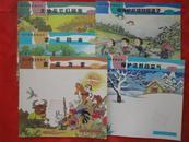 《宝贵的水》《做保护环境的好孩子》《保护清新的空气》《变废为宝》《土地是它们的家》【幼儿环保教育丛书】1999年一版一印,24开彩色连环画,合售