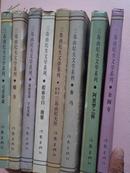 三岛由纪夫文学系列【8册】合售 详情看描述 包邮