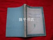 英文《中国古典文学简史》