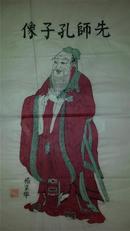 值得收藏*清版80年代印木刻木版年画版画*先师孔子像*带国际大师印章68*44cm