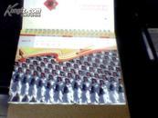 威武之师明信片2009年邮资明信片台历(未拆封)(五十本一箱包邮)