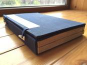 《在家必读内典》 上下两册全 【一函二册,白纸初刻初印。】