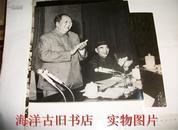 文革时期-伟人照片11张(有毛林合影)31/25厘米附64年挂刷信封一枚