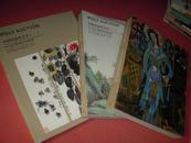 《中国近现代书画拍卖图录》3厚册2013年重6.5斤