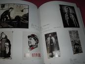 中国现代版画名家水彩宣传画专场拍卖图录 毛主席像宣传画