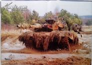 《图片》豹2主战坦克