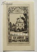 藏书票德国早期酸刻铜版画庄园外景与版画机