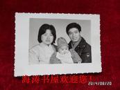八十年代老照片(三口之家,尺寸:10*7厘米)