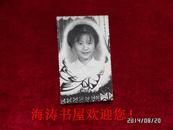 八十年代老照片(小女孩照片,尺寸:6*10厘米)