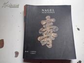 2006 年《 德国纳高:玉器.瓷器.鼻烟壶.象牙. 》拍卖.共 394页