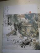 《书与画》 2013年 第254期