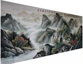 马飞小八尺国画山水 构图高雅 画工精湛 物美价廉