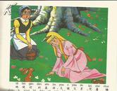 天鹅王子;动画大世界;世界著名童话