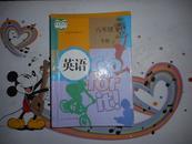 义务教育教科书 英语 八年级 下册【2013人教版】