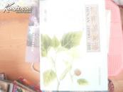 河南植物志 (第三册)16开   精装     10品 781页