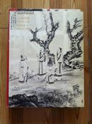 上海信隆2006秋季拍卖会 中国书画 一 256件