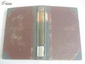 民国外文原版 Le peche de la generale 320页 32开精装 无版权页