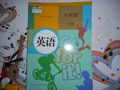 初中英语课本 人教版 八年级上册 2013版 最新版 新书 正版