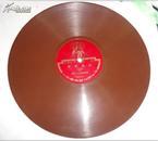 █非常难得 文革 红唱片,人民广播器材厂 红色唱片《狮子滚球》+《双龙戏珠》,(有套封,难得,品如图!)