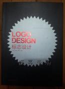 标志设计: 新世纪版设计家丛书