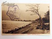 日本早期明信片4(敲日光山拜观纪念章一枚)