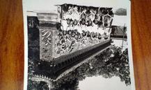 老照片 1958年北京北海留影