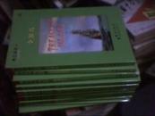 典范英语9,1-113册缺14册无盘无盒