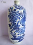 柱细口花瓶 青花瓷摆件老瓷古瓷陶瓷瓷器瓷片摆设古董古玩老青花