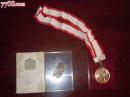 1993年中国少年队赴日乒乓球交流赛奖牌