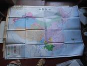 九年制义务教育全日制初级中学试用地理教学地图挂图《 中国民族》(2全张)品好