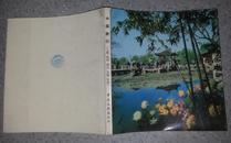 特价1975年20开本中国旅游上海杭州南京无锡苏州图片集画册带地图