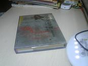抗日战争史丛书:浴血八年树丰碑——受降与审判【精装本】。