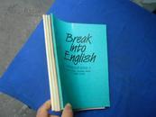 """Break into English《英语突破'学生用书"""" 第1册 第2册 第3册 第4册》 四册合售  不认识外文 书名等以图片为准 请书友自鉴 网上孤本"""