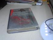 抗日战争史丛书,:侵略与自卫——全面抗战时期的中日关系(精装)
