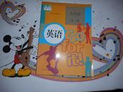 初中英语课教材人教版 九年级全一册 2013版 最新版