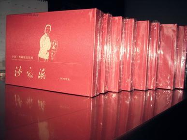 中国•典藏版连环画(宣纸版)